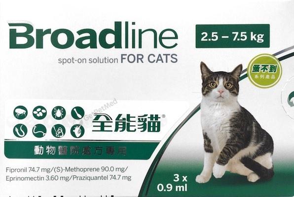 貓用 全能貓 外用滴劑