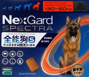 犬用 全能狗S